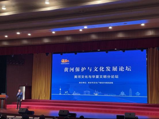 黄河保护与文化发展论坛在河南新乡举行