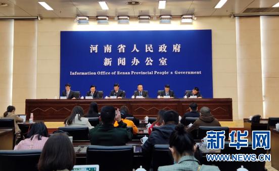 2021世界传感器大会将于11月1日在郑州举行
